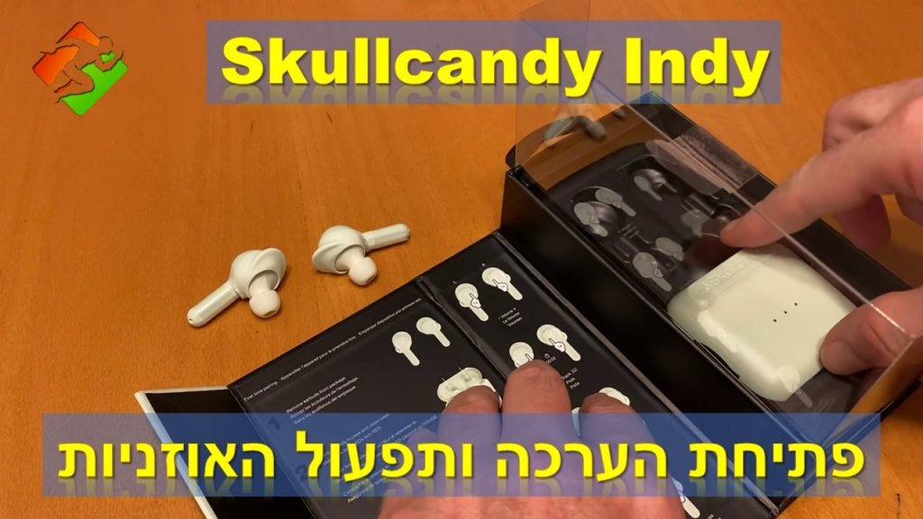 אוזניות אלחוטיות Skullcandy Indy