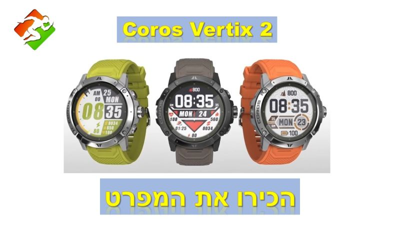 Coros Vertix 2   מסך גדול עם תמיכה במפות ובמוסיקה