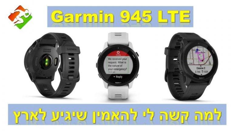 Garmin 945 LTE